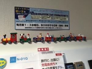 winter_train.jpgのサムネール画像